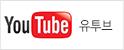 사라센 공식 유투브